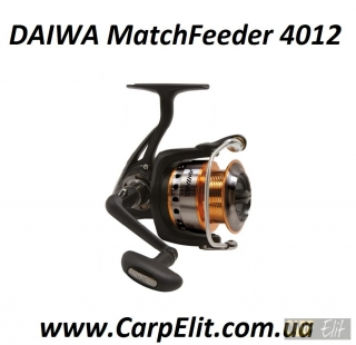 Daiwa TEAM DAIWA Match Feeder 4012