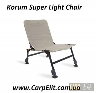 Korum Кресло Super Light Chair
