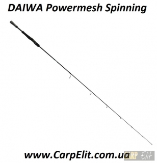 Спиннинг DAIWA Powermesh Spinning