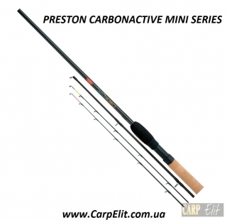 PRESTON CARBONACTIVE MINI SERIES