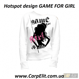 Толстовка Hotspot design GAME FOR GIRL